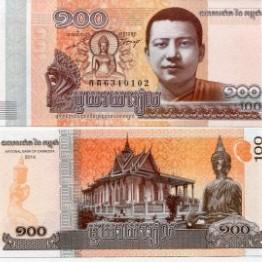 100 Riel - Tiền In Hình Phật Campuchia