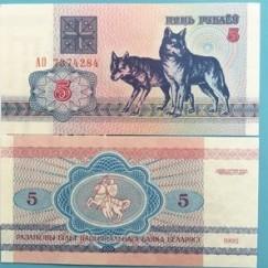 Tiền Hình Con Chó Belarus 5 Rubles
