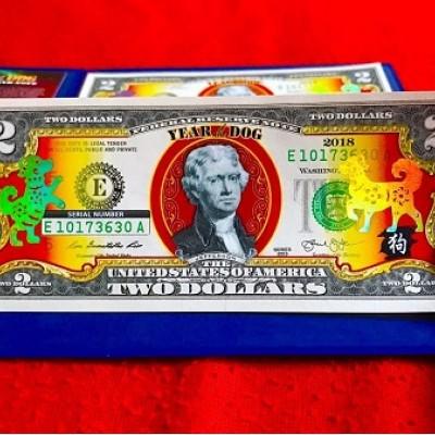 2 USD hình chó mạ vàng