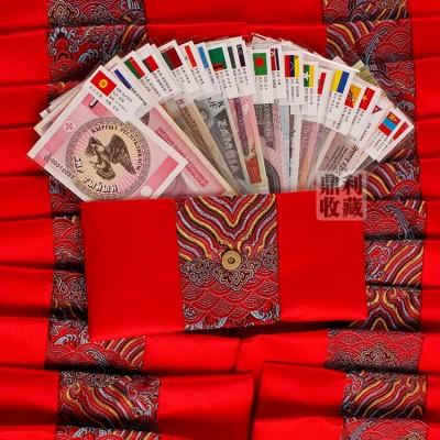 Bộ 52 tờ tiền 28 nước trong túi nhung